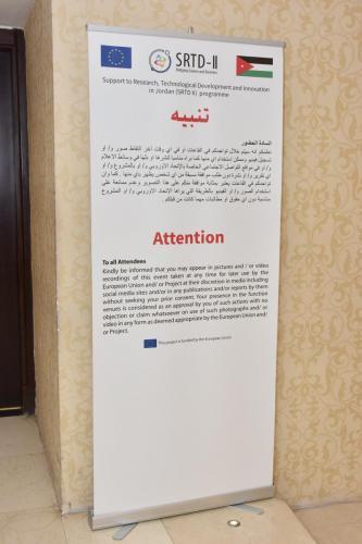 Video and Photo Authorisation