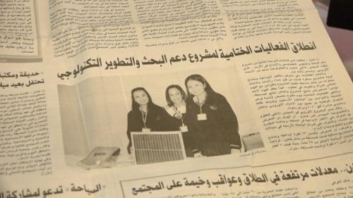 Youth researchers in the news 12.2.2017
